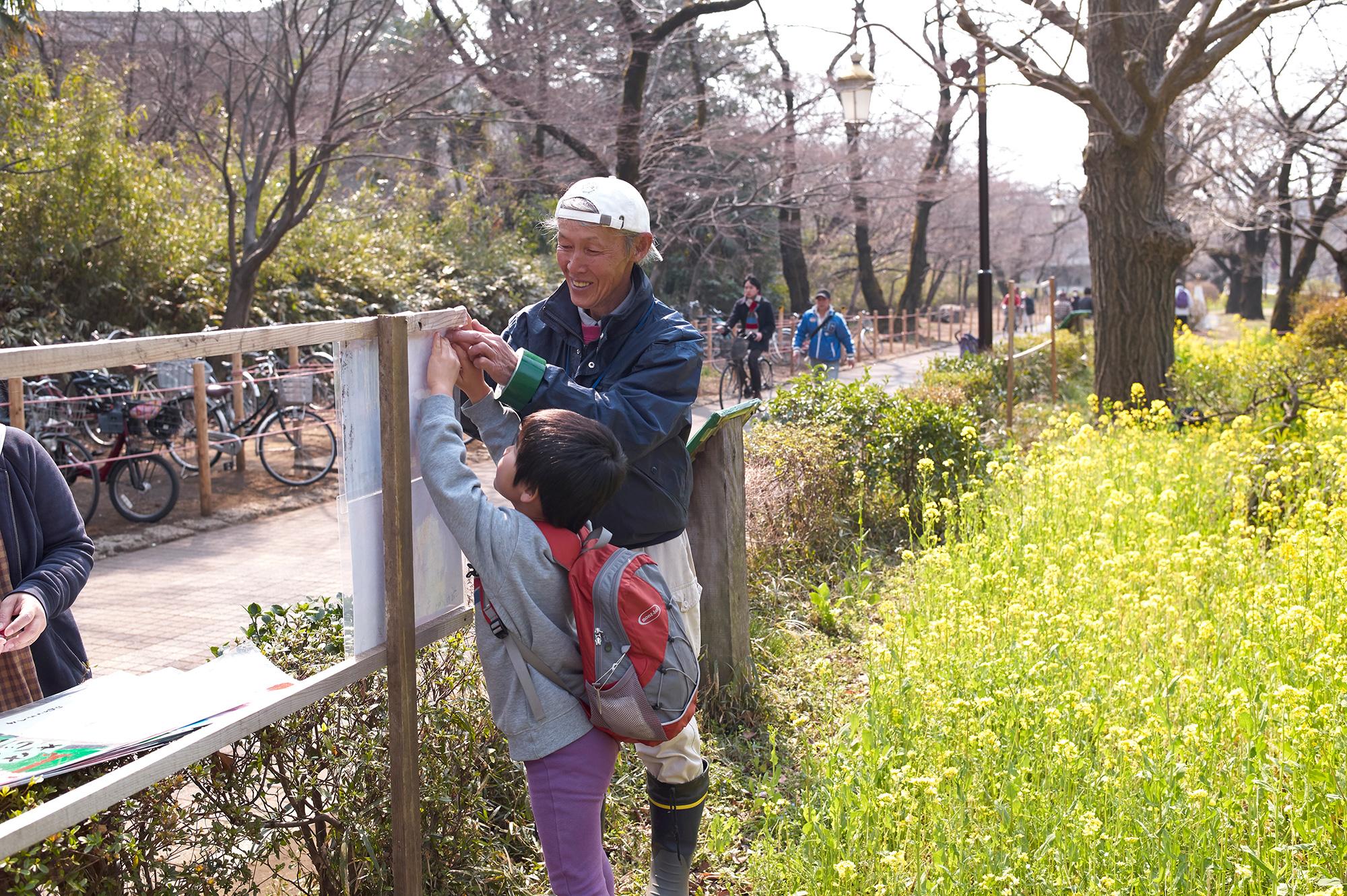 桜を守る市民たち