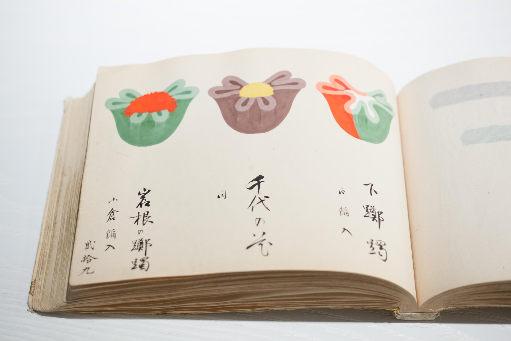 江戸時代から愛される和菓子