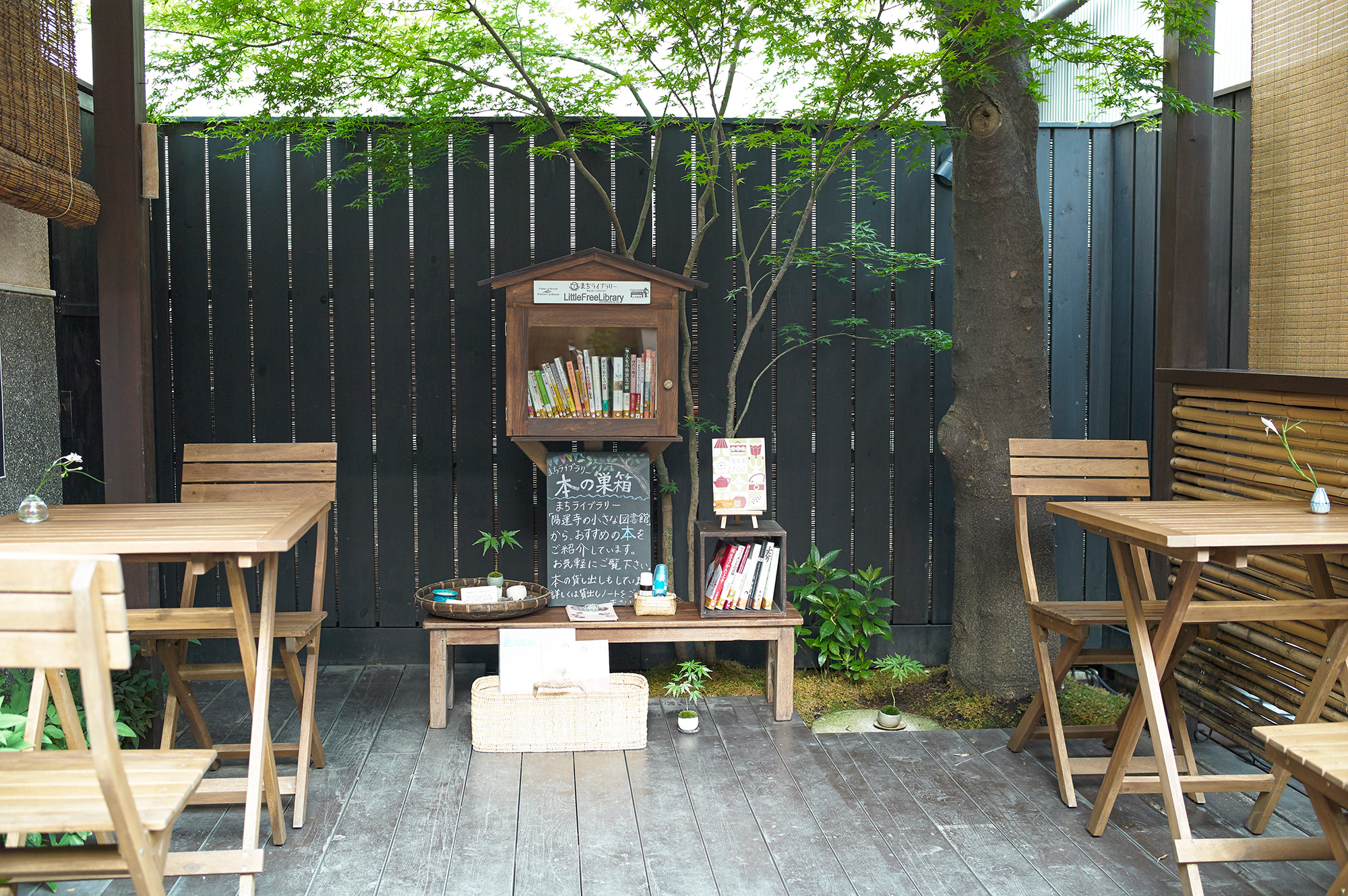 The Small Bookshelf beside the Inari
