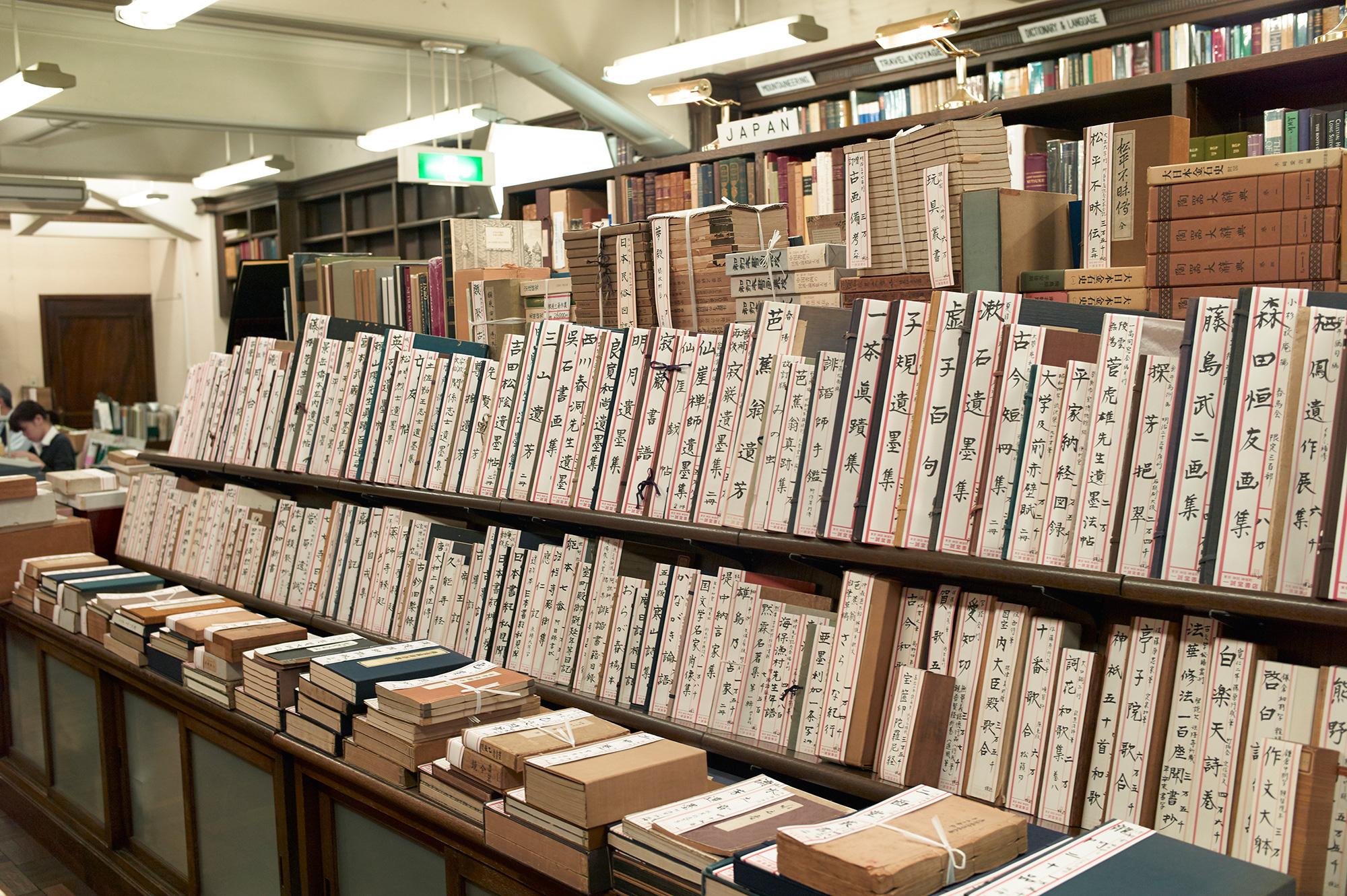 大学とともに発展した古書店街